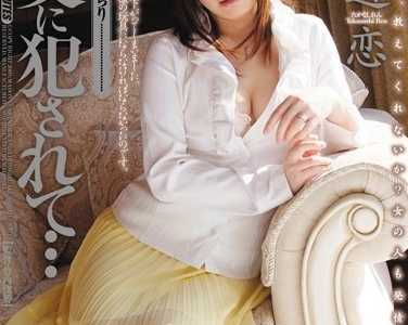 小鸟游恋番号 小鸟游恋番号juc-081封面