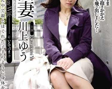 川上优作品大全 川上优番号juc-132封面