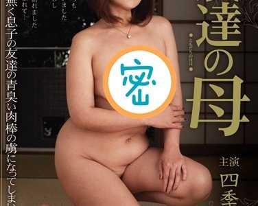 magnet磁力链接下载 四季彩乃作品番号juc-207
