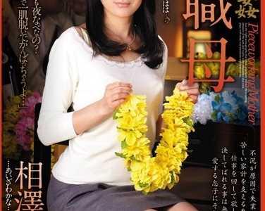 相泽香奈番号juc-344影音先锋