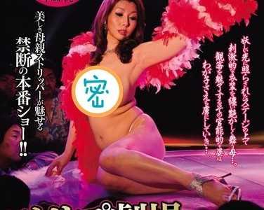 美原咲子作品大全 美原咲子juc系列番号juc-347封面