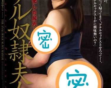 BT种子下载 濑奈纯番号juc-397