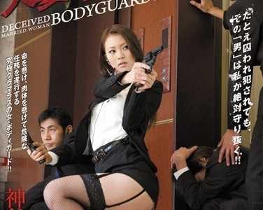 神谷咲番号 神谷咲番号juc-555封面