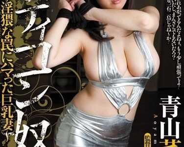 青山菜菜作品大全 青山菜菜番号juc-834封面