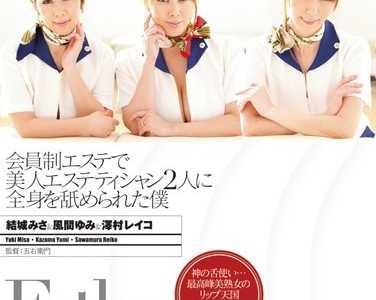 magnet磁力链接下载 高坂保奈美作品番号juc-998