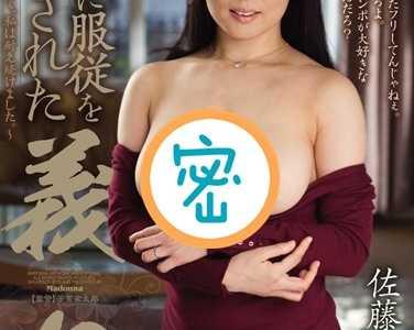 magnet磁力链接下载 佐藤美纪番号jux-082