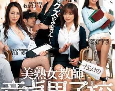 秋野千寻最新番号封面 秋野千寻番号jux-161封面