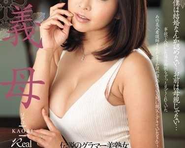 KAORI番号jux-270在线播放