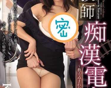 KAORI番号 KAORI番号jux-649封面