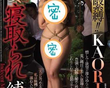 KAORI最新番号封面 KAORI番号jux-749封面