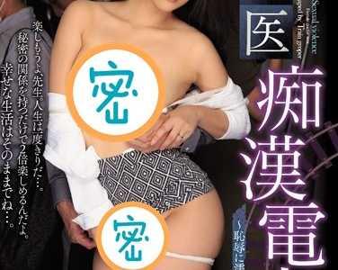 西野翔所有作品下载地址 西野翔番号jux-775封面