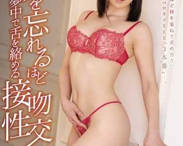 安西光作品全集 安西光番号juy-288封面