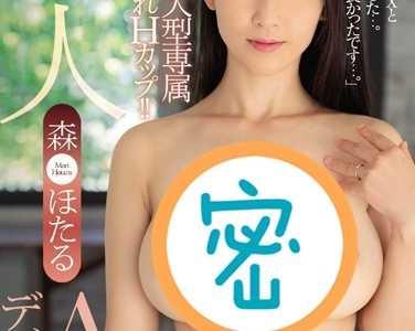 森萤番号juy-377迅雷下载