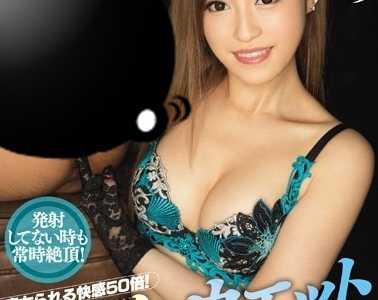 桐嶋莉乃番号miae-105在线播放