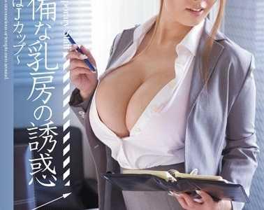 BT种子下载 田中瞳(Hitomi)番号midd-751