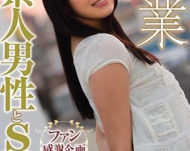 西野翔最新番号封面 西野翔番号midd-786封面