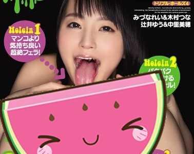 水菜丽作品全集 水菜丽番号migd-740封面