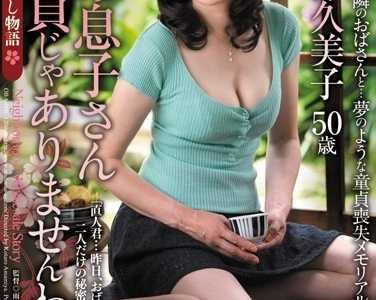 新泽久美子所有作品封面 新泽久美子番号oba-009封面