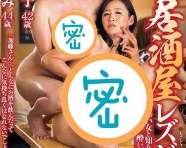 高岛泉作品大全 高岛泉番号oba-089封面