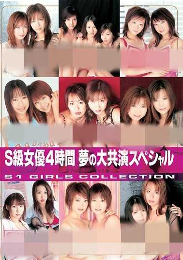BT种子下载 女优18人番号onsd-015
