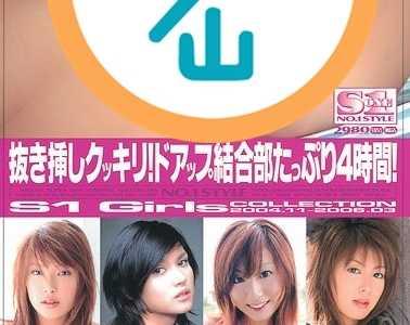 女优40人onsd系列番号onsd-033影音先锋