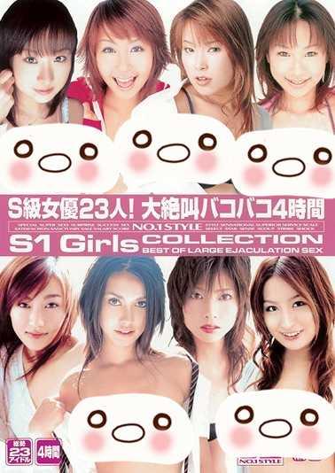 女优23人所有作品封面 女优23人番号onsd-052封面