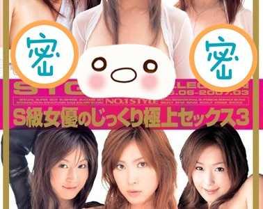 女优10人番号onsd-109在线观看
