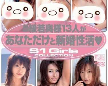 女优13人所有封面大全 女优13人onsd系列番号onsd-111封面