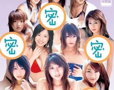 女优24人番号onsd-116影音先锋