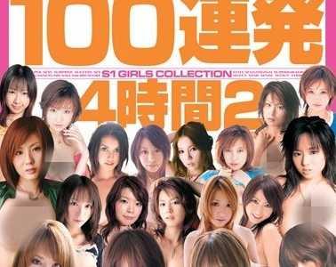 女优100人番号 女优100人作品番号onsd-173封面