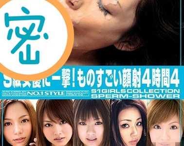 女优25人番号 女优25人番号onsd-233封面