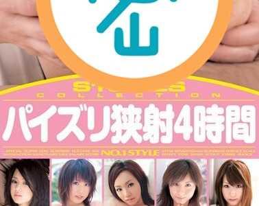 女优22人番号onsd-276在线播放