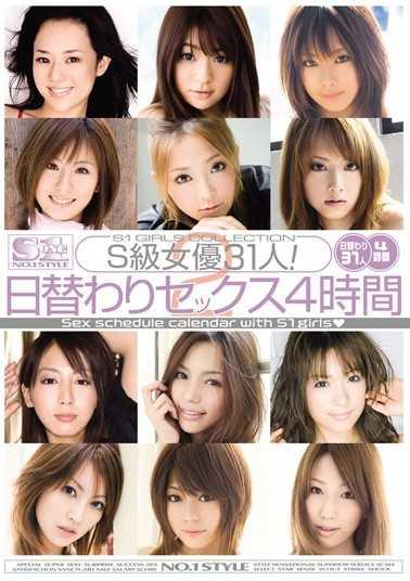 女优31人番号onsd-329迅雷下载
