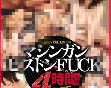女优25人作品大全 女优25人番号onsd-351封面