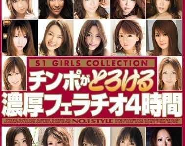 女优26人番号 女优26人番号onsd-362封面