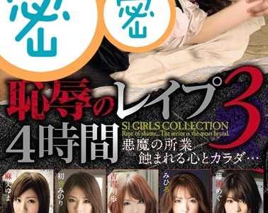 女优12人作品全集 女优12人番号onsd-444封面