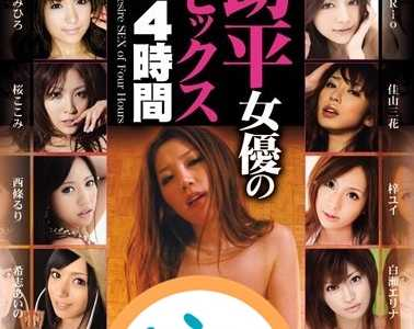 女优32人作品大全 女优32人番号onsd-477封面