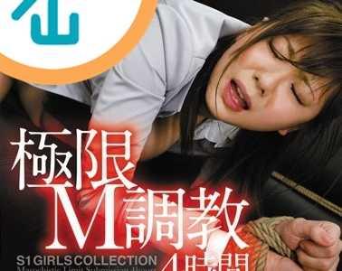 BT种子下载 女优21人onsd系列番号onsd-487