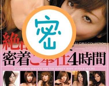 総势27人番号 総势27人番号onsd-498封面
