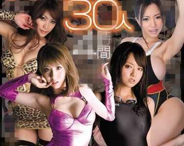 女优30人2018最新作品 女优30人作品番号onsd-558封面