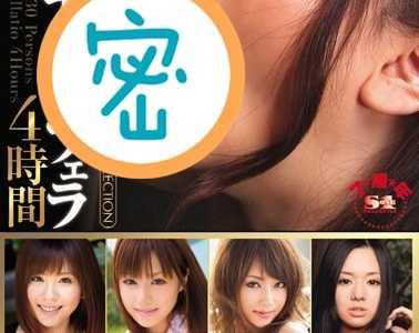 女优30人番号onsd-624在线播放