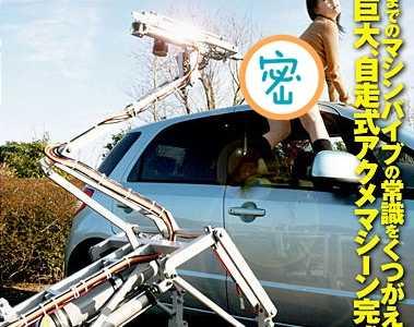 山田美树所有作品封面 山田美树rct系列番号rct-006封面
