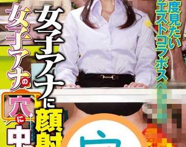西尾香织(西尾かおり)最新番号封面 西尾香织(西尾かおり)番号rct-384封面