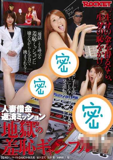 长泽都(长泽都)最新番号封面 长泽都(长泽都)番号rct-521封面