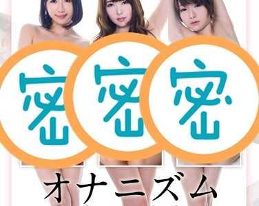 星川麻纪作品全集 星川麻纪番号sdmu-367封面