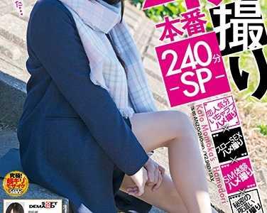 加藤桃香2019最新作品 加藤桃香番号sdmu-784封面