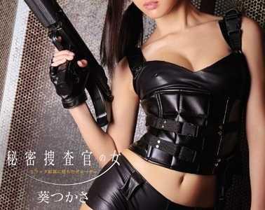 葵司最新番号封面 葵司snis系列番号snis-519封面