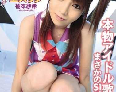 柚本纱希soe系列番号soe-377在线播放