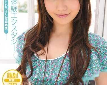 堀咲莉亚soe系列作品番号soe-685影音先锋