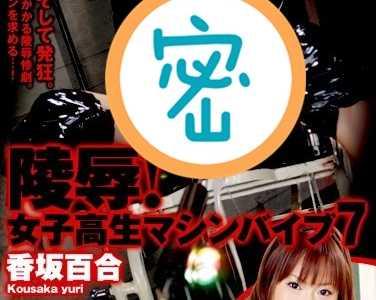 香坂百合svdvd系列番号svdvd-085在线播放